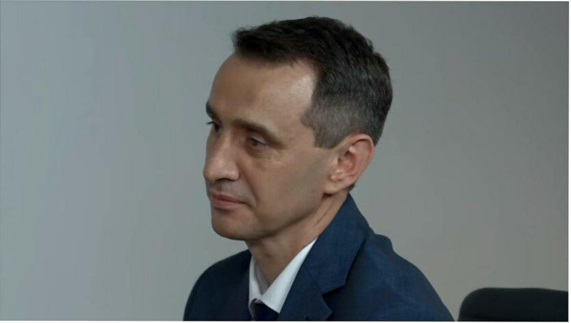 Коронавирус в Украине, Виктор Ляшко, Загруженность больниц в Украине