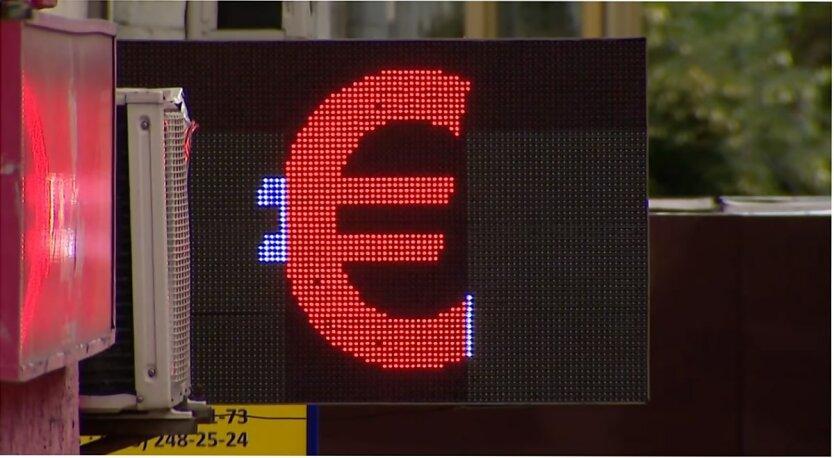 Курс валют на четверг, Курс валют на 19 ноября, Курс валют в Украине