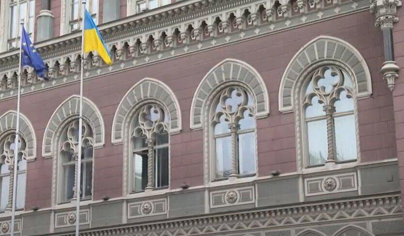 """НБУ не понравился законопроект """"Слуги народа"""" о валютных кредитах"""