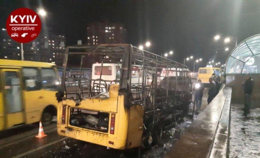 Взрыв маршрутки в Киеве