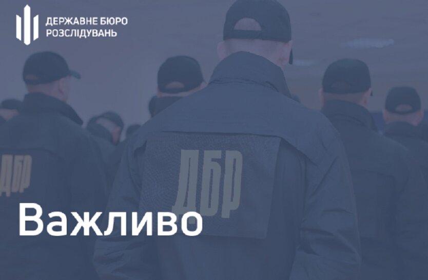 Допрос участников Революции Достоинства в ГБР