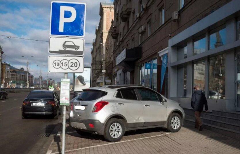 Парковка авто в Украине