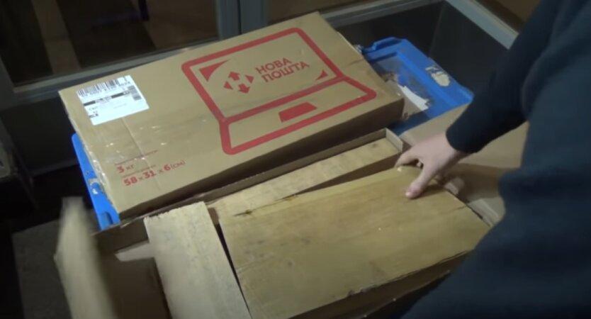 """""""Новая почта"""", покупки через интернет, онлайн-покупки"""