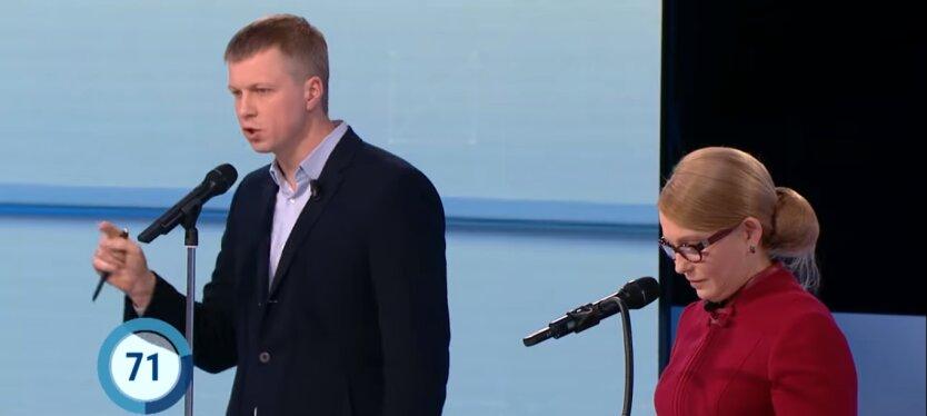 Алексей Мушак и Юлия Тимошенко