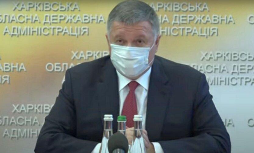 Аваков назвал Харьков «ментовским городом» и описал его будущее