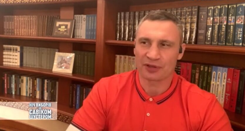 """Виталий Кличко, выборы в Киеве, партия """"Удар"""""""