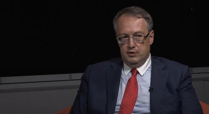 Антон Геращенко, ДТП, Киев