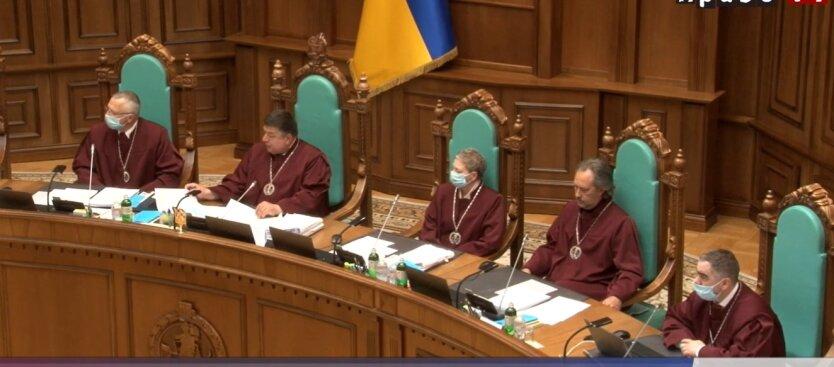 Судьи КСУ, незаконное декларирование, НАПК