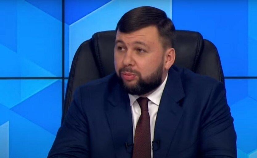 Пушилин сделал неожиданное признание по Донбассу