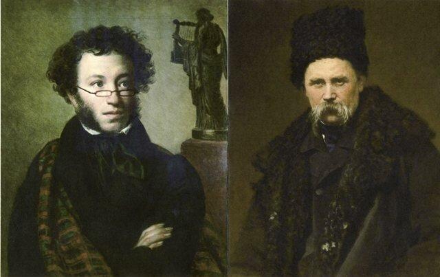 Александр Пушкин Тарас Шевченко