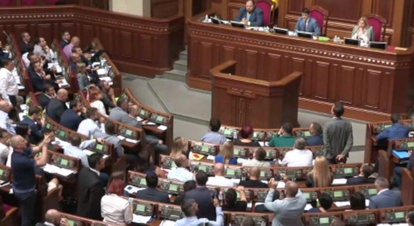 Верховная Рада запретила продажу электронных сигарет украинцам до 18 лет