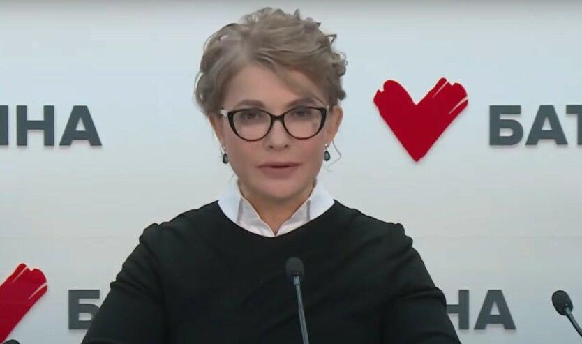 Тимошенко готова объединиться со «слугами народа» Зеленского