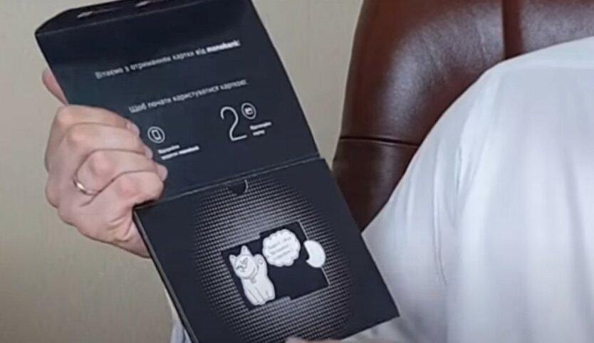 В Монобанке блокируют карты без предупреждения