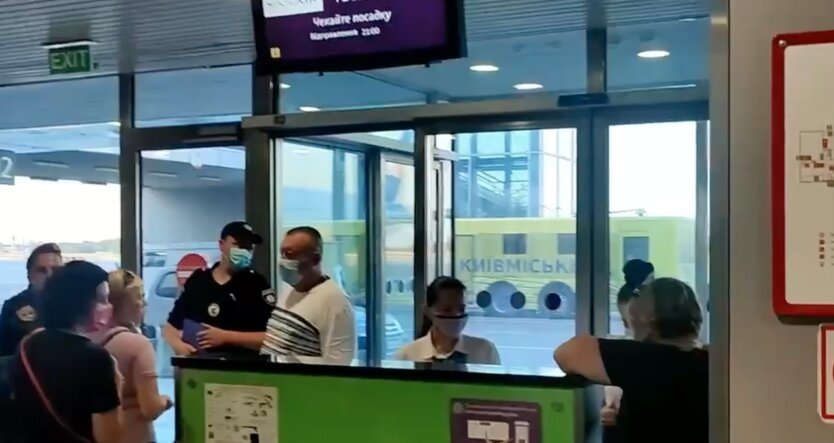 аэропорт борисполь, отмена рейса, YanAir