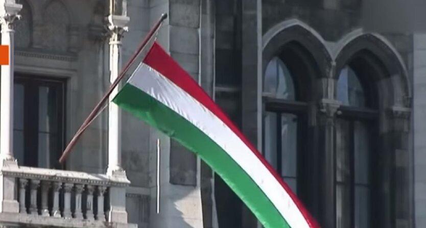Посольству Венгрии в Украине поступили угрозы