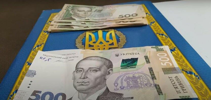 Юлия Ковалив,Повышение минимальной зарплаты в Украине,Владимир Зеленский