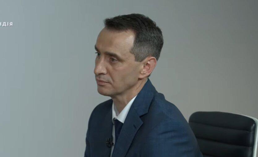 Виктор Ляшко, коронавирус, медицинская система