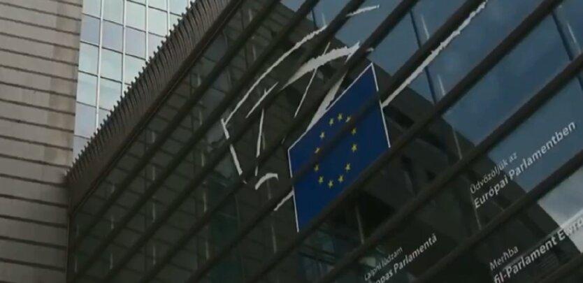 Совет ЕС утвердил санкции против 11 человек