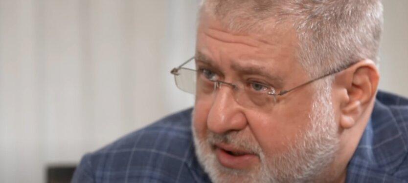 """Евросоюз, """"антиколомойский закон"""", Украина"""