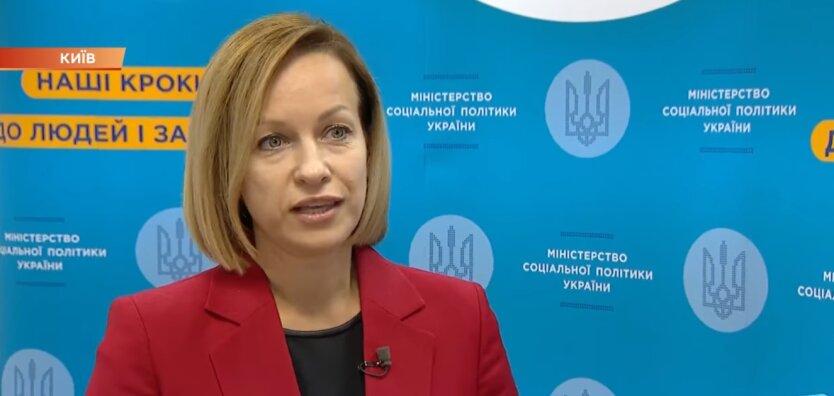 Марина Лазебная, накопительная пенсия, пенсионная реформа