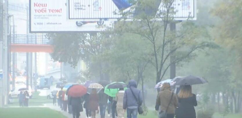 Погода, Украина, дожди, туман