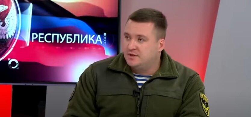 "Россия, ""ДНР"", Сергей Завдовеев"