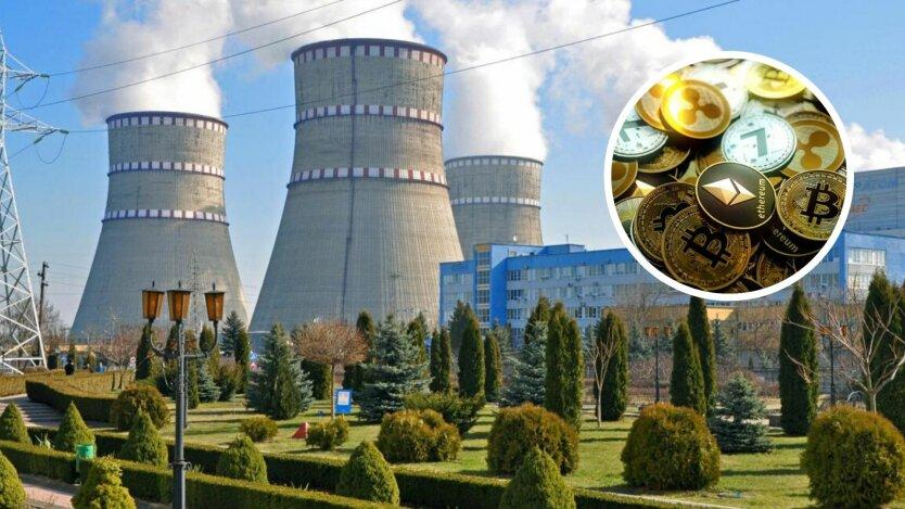 Энергоатом, кризис в украине, электроэнергия, майнинг криптовалют