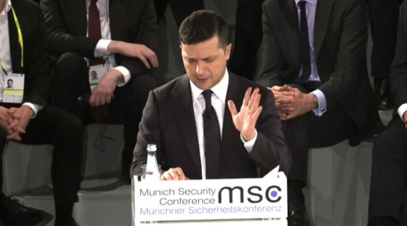 президент Украины ВЛадимир Зеленский на Мюнхенской конференции по вопросам безопасности