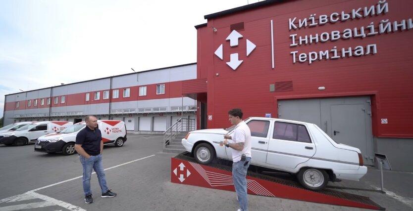 Новая почта, Нова Пошта, Акция Новой почты, Доставка Новой почтой, Comfy Украина