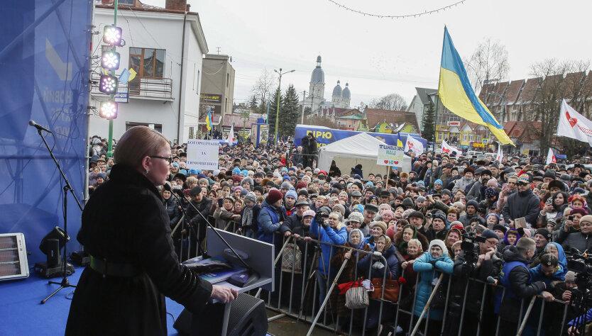 Юлия Тимошенко в Надвирний