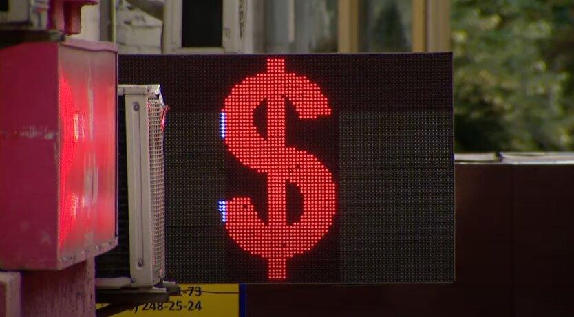 Курс валют, доллар, гривна, Украина