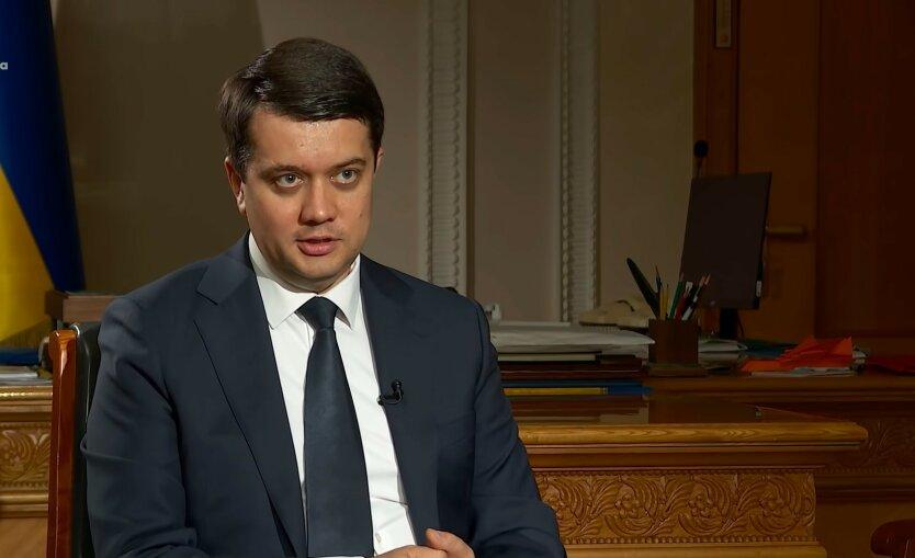 Дмитрий Разумков, отставка спикера ВР, западные эксперты