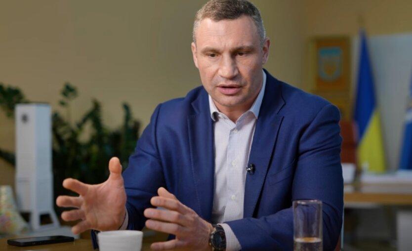 Виталий Кличко, вакцинация, Киев