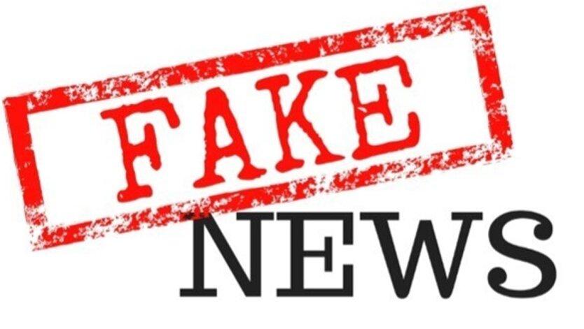 fake news, пропаганда