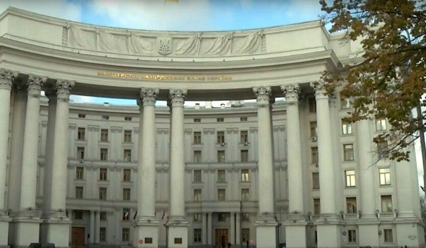 В МИД опровергли заявление Лукашенко о «тоннах оружия из Украины»