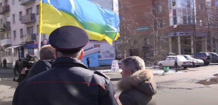 Флаг Украины в России