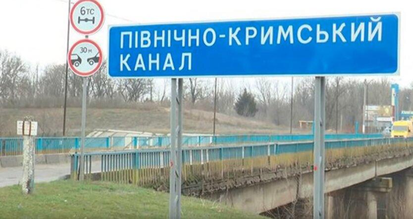 подача воды из Крыма