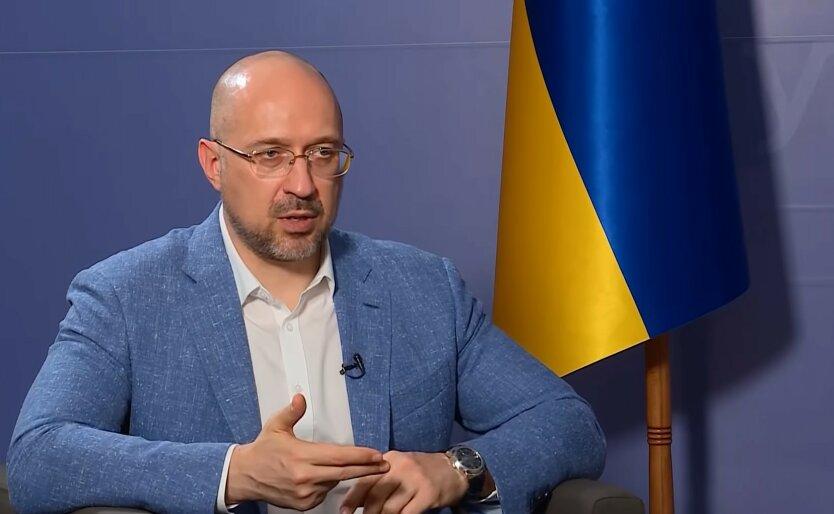 Денис Шмыгаль, пенсии в Украине, рост пенсий в Украине
