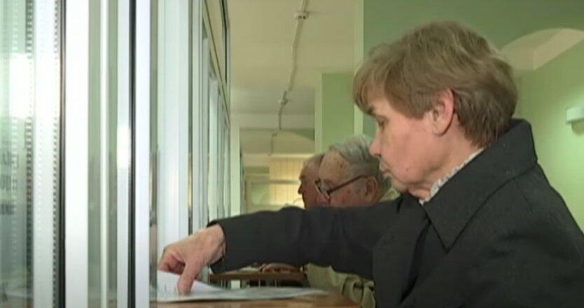 Пенсии, выплаты, Украина