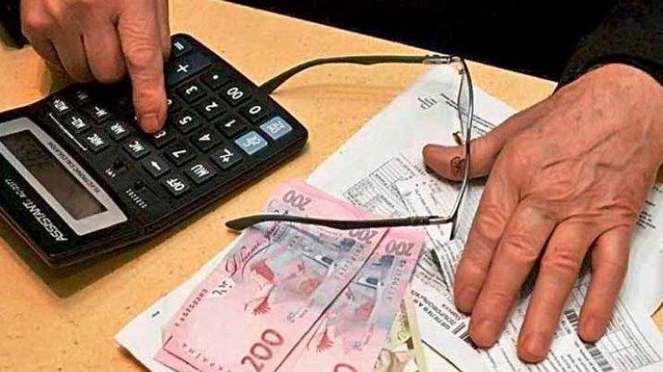 субсидии монетизация
