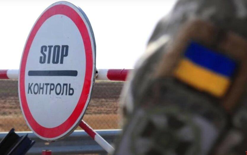 Запрет на въезд иностранцев в Украину собираются пересмотреть