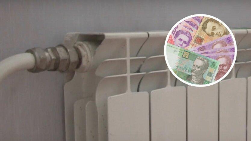 Украинцев ждет сюрприз в платежках за тепло, Нафтогаз установит новые цены на газ
