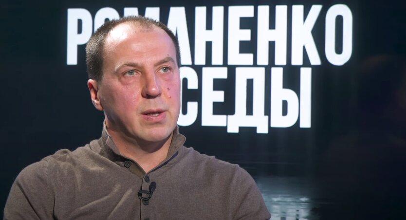 """Максим Карижский, ОПЗЖ, """"Европейская солидарность"""""""
