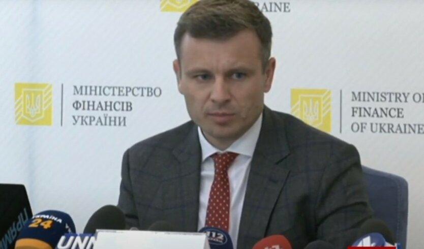 Марченко дал прогноз развития экономики Украины