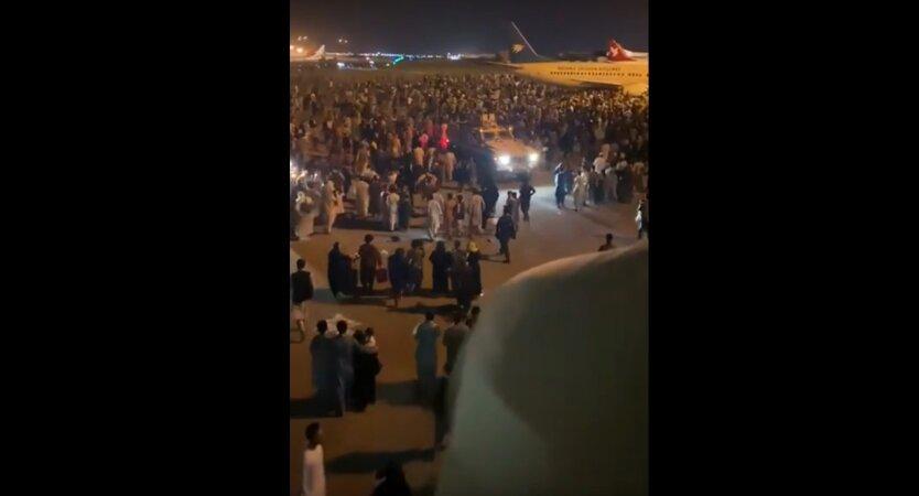 Аэропорт Кабула, эвакуация