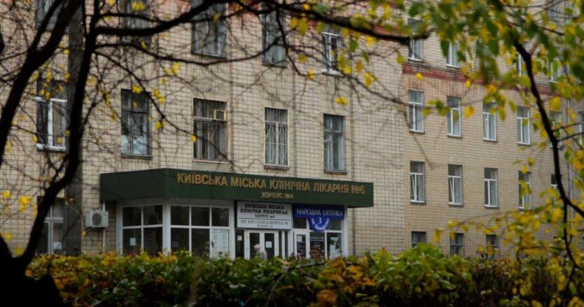 Киев, Медгородок, коронавирус