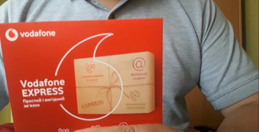 Компания Vodafone Украина, подорожание, тарифы
