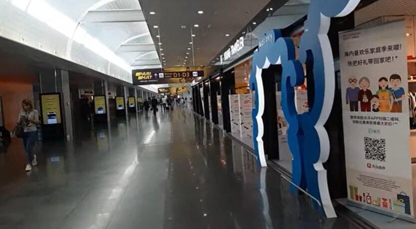 В Украине продолжит работу только один аэропорт