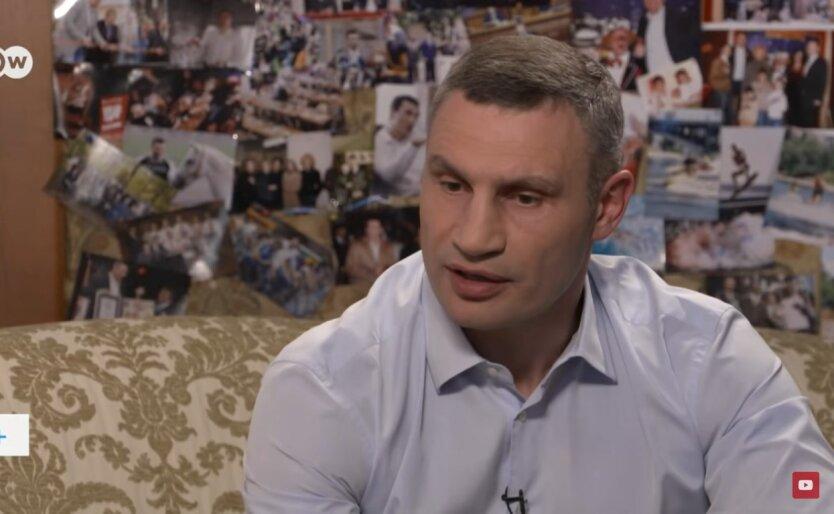 Виталий Кличко, локдаун в Киеве, продление карантина из-за коронавируса