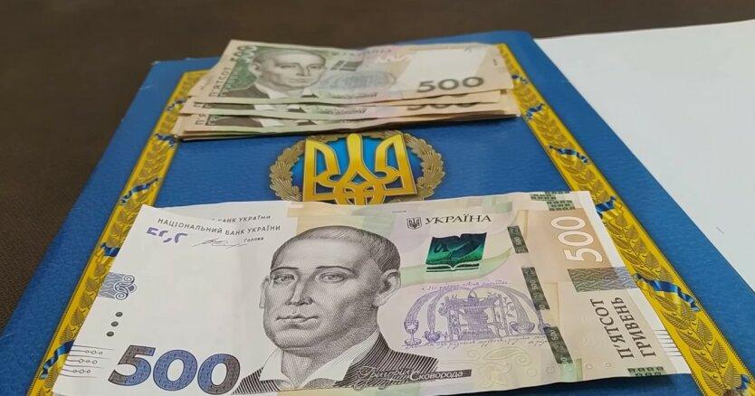Нацбанк Украины,Сокращение расчетов в наличной валюте,Гривна Украины